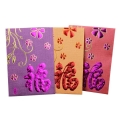 Luxurious embossed angpow packet