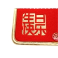 Birthday Red Pockets custom