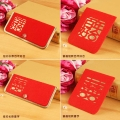 Small money envelopes custom
