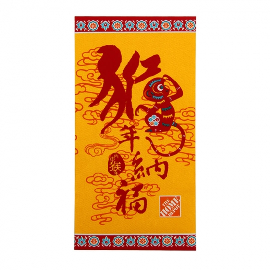 Silk cloth angpow with own logo printing