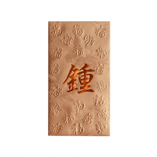 Surname red envelope