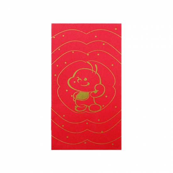 sampul wang cina