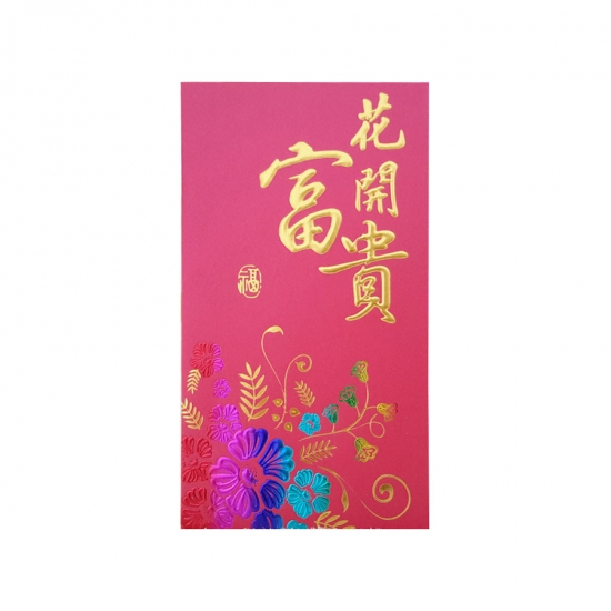 Chinese Red Envelope Design