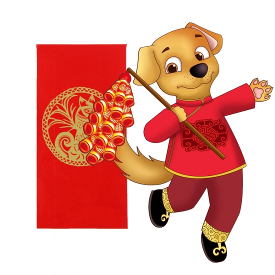 Year Of the Dog Red Envelope