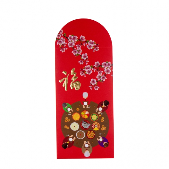 Chinese New Year Fu and Peach Blossom Red Envelope